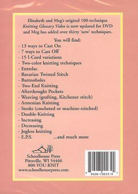 A Knitting Glossary / DVD