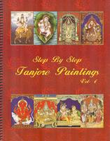 Tanjore Paintings, step-by-step, vol. 4